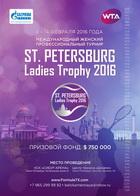Saint-Petersurg Ladies Trophy-2016